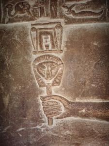 Hathor Rattle